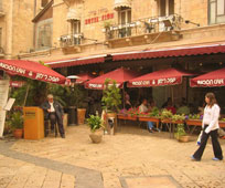 Cafe Rimon Ben Yehuda Menu